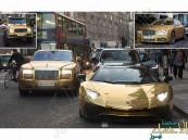 بالصور.. ملياردير سعودي يستعرض أسطول سياراته من الذهب في شوارع لندن !