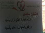 لافتات في صنعاء مؤيدة لقيادة التحالف العربي