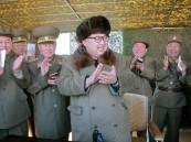 """زعيم كوريا الشمالية يشرف على تجرية """"سترعب الأعداء"""" !"""