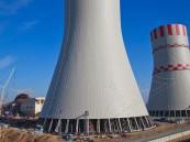 روسيا والسعودية تبحثان تنفيذ اتفاقية التعاون في مجال الطاقة النووية