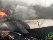 تحطم طائرة عسكرية أمريكية.. ومقتل 7 بانشطار أخرى سياحية بكندا