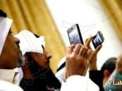 دول مجلس التعاون تقرر خفض خدمات التجوال بين دول المجلس 40 %