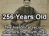 """في """"الصين"""": رجل عاش 256 عاما و تزوج 23 امرأة .. و هذه كانت حياته !"""