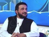 شاهد الفيديو الذي طالب الدكتور طارق الحبيب بحذفه على اليوتيوب