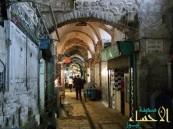 إغلاق 35% من محال القدس القديمة نتيجة الإرهاب الإسرائيلي