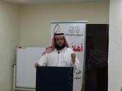 المركز الخيري لتعليم القرآن الكريم يقيم ملتقى الحفاظ الأول