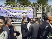 بالفيديو.. الإيرانيون يصيحون في وجه الملالي: سوريا أفقرتنا !