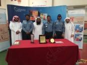 إبتدائية الإمام الشاطبي تنفذ برنامج تدريبي لليوم العالمي للدفاع المدني