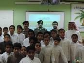 """إخلاء وبرامج توعوية في ابتدائية """"أحمد بن حنبل"""""""