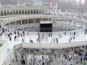 شاهد.. بيع أول صورة التقطت للمسجد الحرام في مزاد غربي