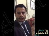 بالفيديو.. يمني يرد حقيبة بها 400 ألف ريال لأصحابها.. ومطار حائل يُكرّمه