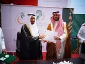 بر #الأحساء توقع اتفاقية تعاون مع مؤسسة الملك فهد الخيرية
