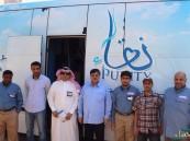 """بالصور.. إدارة كهرباء #الأحساء تستقبل حافلة """"نقاء"""" المتنقلة"""