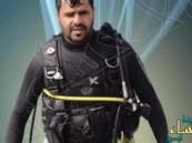 غواص سعودي يسعي لـ «جينيس» بالبقاء أسبوع تحت الماء