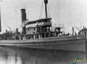 العثور على سفينة تابعة للبحرية الأمريكية بعد 95 عاماً من اختفائها