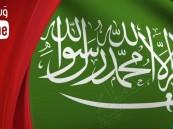 """بالفيديو … """"وسيم يوسف"""" تحية شكر للسعودية"""
