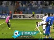بالفيديو .. الهلال يتجاوز باختاكور بأربعة أهداف مقابل هدف آسيوياً
