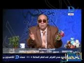 """بالفيديو.. داعية مصري لمتصلة : """"هاجي أرن أمك علقة"""" !!"""