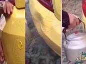شاهد.. كيف تستخدم الماء الساخن في تصليح انبعاجات سيارتك!