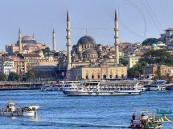 سفارة المملكة في تركيا تكشف تفاصيل اختطاف عروس سعودية باسطنبول