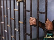 ألف جلدة و4 سنوات سجنًا لوافد عربي تشبَّه بالنساء