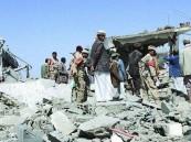 أعنف قصف لقوات التحالف على مواقع المتمردين الحدودية.. ومقتل 40 حوثيًا