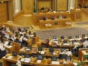الشورى يطالب وزارة العدل بحث المحاكم على سرعة البت في القضايا