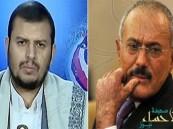 """""""الحوثي"""" يُهدد صالح بالقتل """"صراحةً"""" .. والسبب !!"""