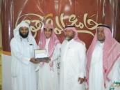 جامع المقهوي يقيم مسابقة القرآن الكريم ويكرم المتميزين في حلقته