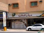 """مركز """"بر الصالحية"""" يودع 57800 ريال في حسابات 16 أسرة من مستفيديها"""