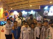 ابتدائية الأمير نايف بن عبدالعزيز تزور معرض الدفاع المدني