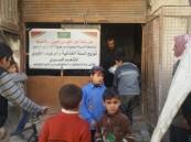 بالصور… أبناء عيون #الأحساء يطرقون أبواب الخير داخل #سوريا