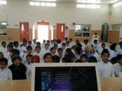 ابتدائية الإمام هشام بن عمار تقيم حفل استقبال لمنسوبيها وطلابها