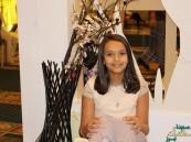 """معرض """"الروزنة11"""" يُعرف زائراته ببرامج ونشاطات مراكز فتاة الأحساء"""