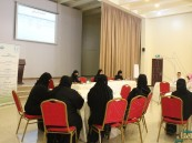 """""""فتاة الأحساء"""" تعقد لقاءها الأول بشركاء المجتمع.. واستراتيجية جديدة للنهوض بالمرأة"""