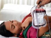 تعرّف على فصائل الدم الأكثر ندرة في العالم.. قد تحمل إحداها !