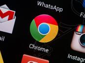 جوجل تطلق الإصدار 49 من متصفح كروم لنظامي أندرويد وiOS