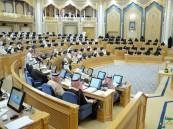 لجنة بالشورى تستبعد مقترحاً بخفض السن التقاعدي للموظفة إلى 55 عاماً