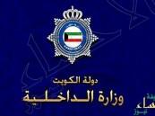 الكويت تلغي إقامات 60 لبنانياً على علاقة بحزب الله