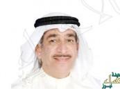 """مسؤول كويتي: سنرفع الحصانة عن """"دشتي"""" ونحاكمه لإساءته إلى المملكة"""