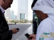 تخفيض كلفة مكالمات التجوال بين دول الخليج إلى 40%