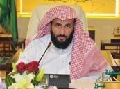 """""""العدل"""" تشكل لجنة لتطوير إجراءات بيع وشراء عقارات الأوقاف والقُصر"""