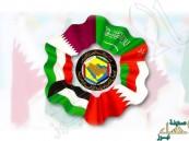قريباً: توحيد إجراءات القبول والمساواة بجامعات دول الخليج