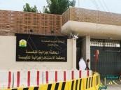 محاكمة حلاق في مكة بتهمة التخابر لصالح بشار الأسد