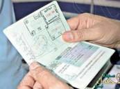 الجوازات: 30 ألف ريال غرامة لمن يمدد الزيارة لأي شخص دون مبرر