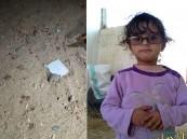 """طلقة رشاش تنهي حياة """"طفلة"""" كانت تلهو أمام منزلها بالطائف !"""