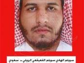"""""""الرويلي"""" المتورط في إطلاق النار على مصلين دالوة #الأحساء في قبضة الأمن"""