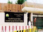 متهمان في خلية التجسس الإيرانية يطلبان منع حضور الإعلام وعدم الكشف عن منصب أحدهما