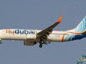 """تحطم طائرة لـ""""فلاي دبي"""" في روسيا.. ووفاة جميع ركابها"""