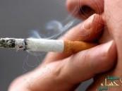 بعقوبات تصل لـ٢٠ ألف ريال.. تعرّف على أماكن حذر التدخين بالمملكة !!